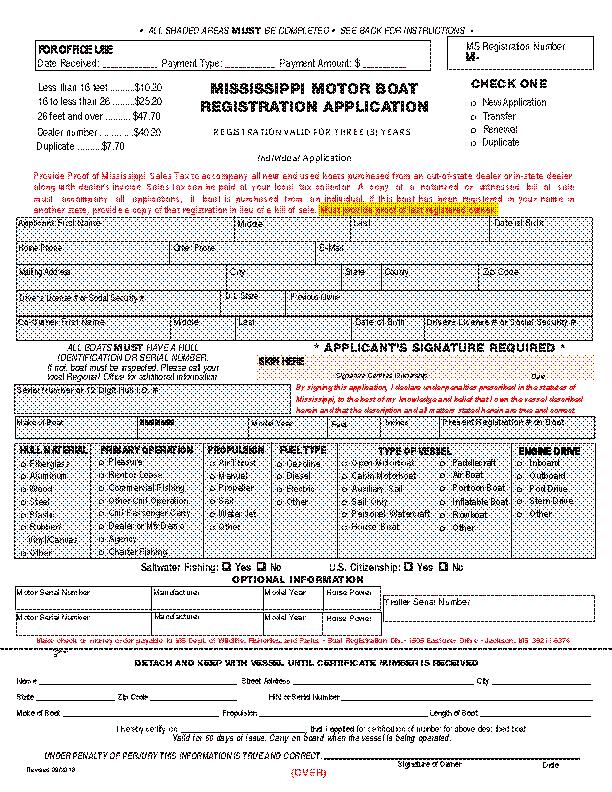 Mississippi Boat Registration Application Pdfsimpli