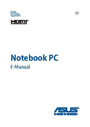 Asus Users Manual Sample