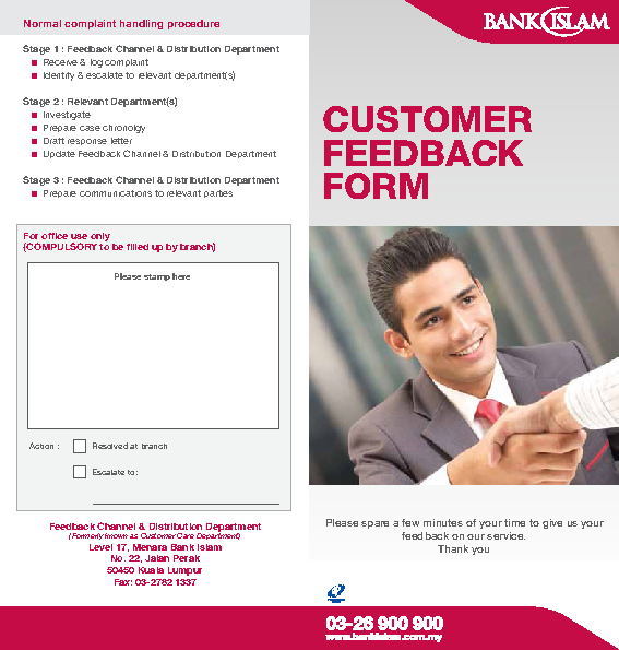 Banking Customer Feedback Form