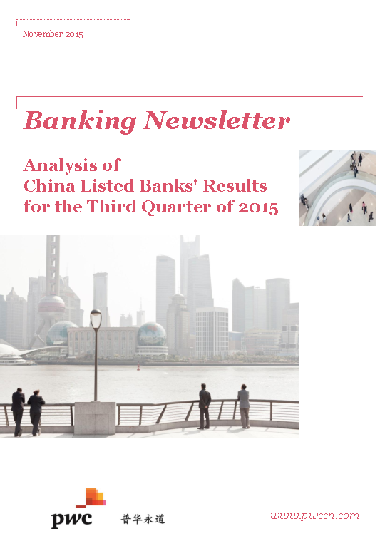 Banking Newsletter Template