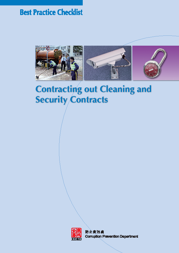Cleaning Security Contract Pdf Format Free Template