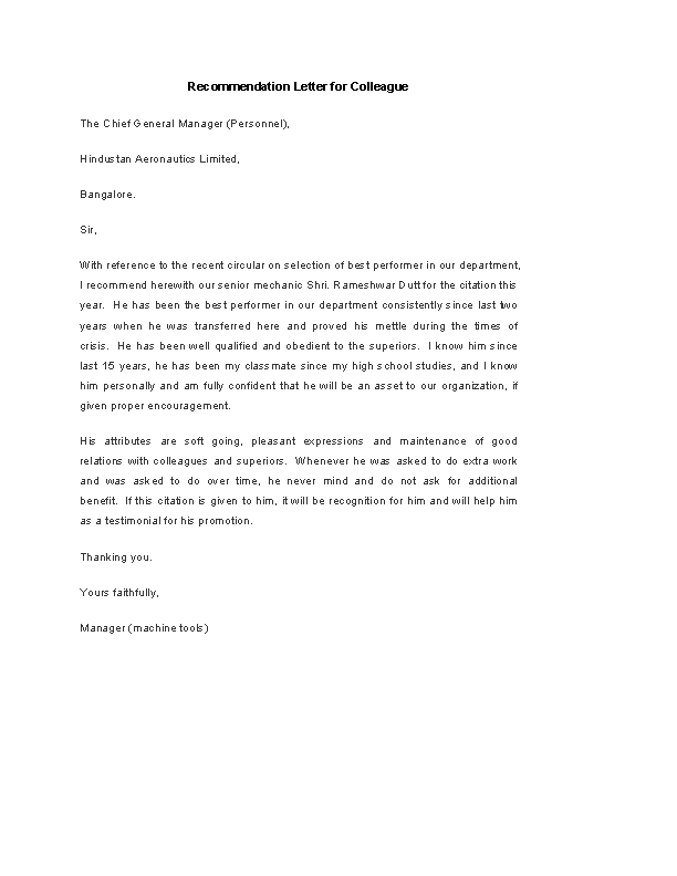 Colleague Recommendation Letter Template