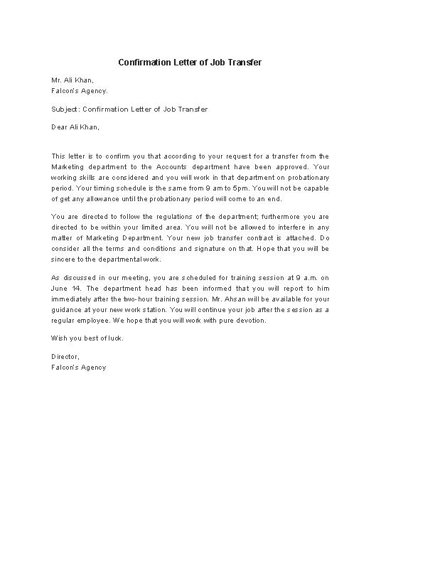 confirmation letter of job transfer