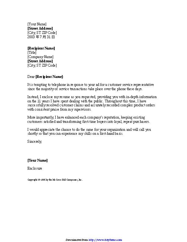 Cover Letter Template For Customer Service Representative Pdfsimpli