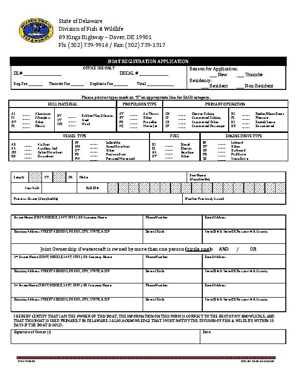Delaware Boat Registration Application