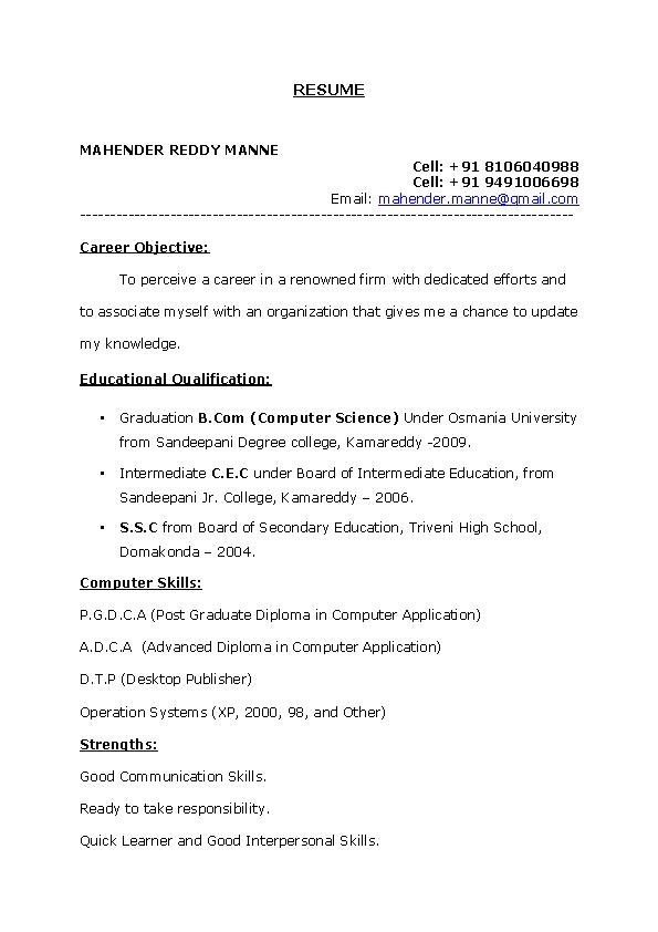 Diploma Computer Science Resume