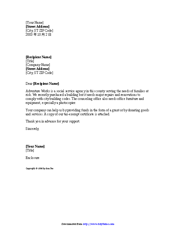 Donation Letter Template 2