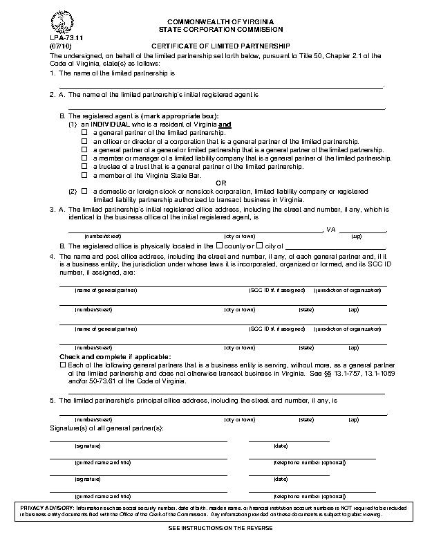 Lpa7311