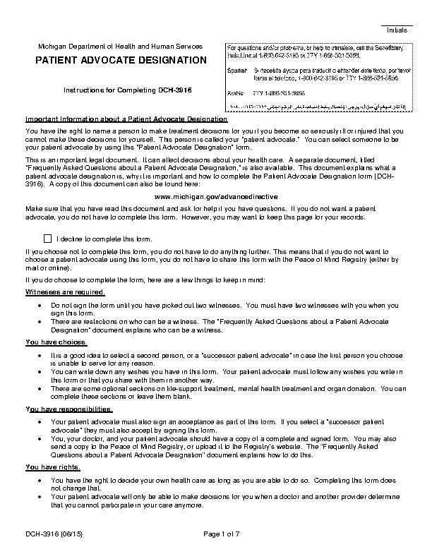 Michigan Patient Advocate Designation
