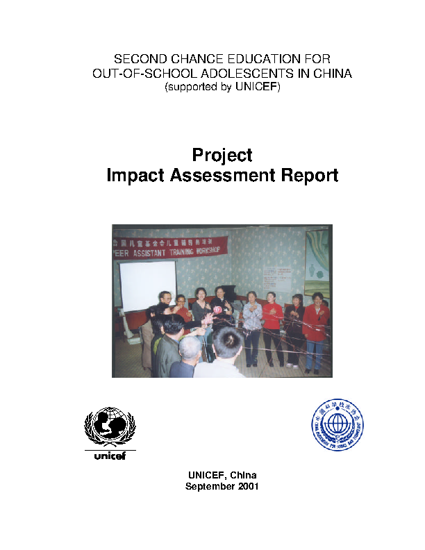 Project Impact Assessment Template