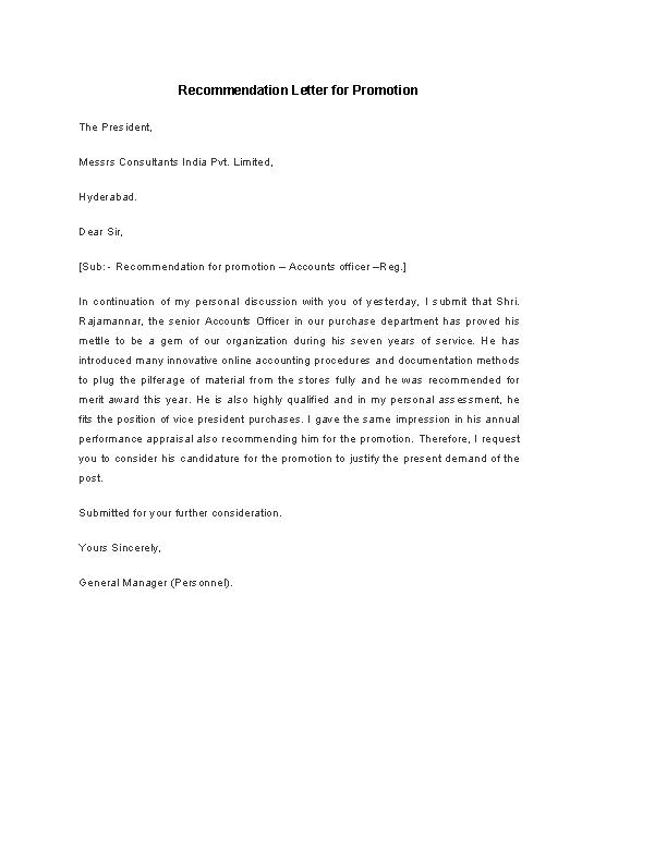 Recommendation Letter Sample Pdf from devlegalsimpli.blob.core.windows.net