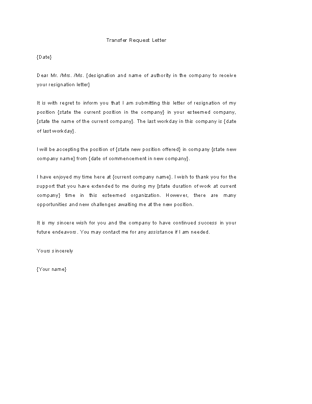 Transfer Request Letter Template Example